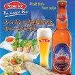 画像1: ネパールアイスビール 24本 (1)