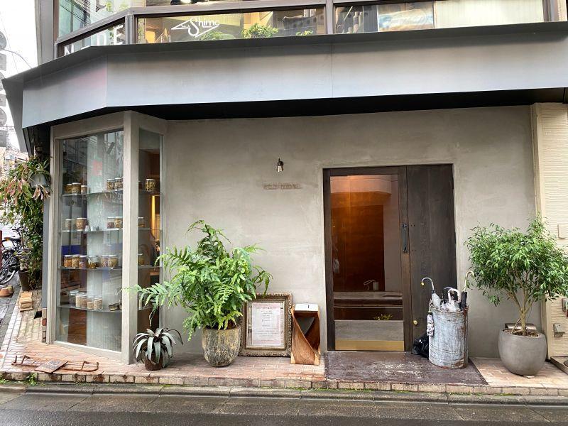 OLD NEPAL TOKYO